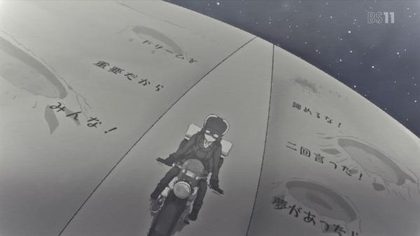 「キノの旅」9話 (57)