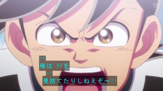 「ダイの大冒険」32話感想 (45)