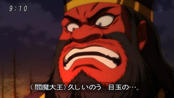 「ゲゲゲの鬼太郎」6期 51話感想 (28)