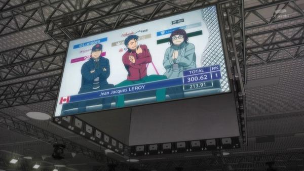 「ユーリ!!! on ICE(ユーリオンアイス)」 (12)