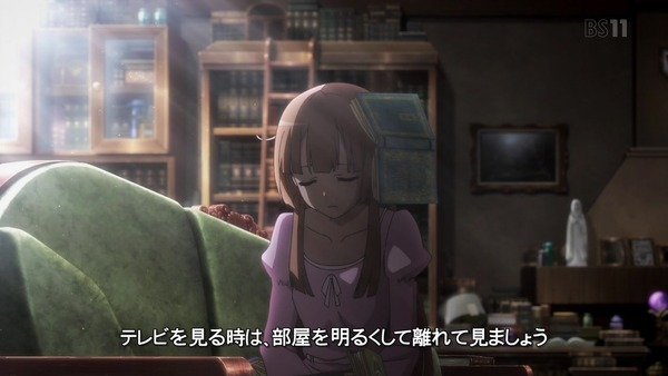 「神撃のバハムート マナリアフレンズ」1話感想 (2)