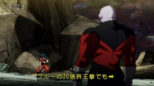 「ドラゴンボール超」109話 (25)