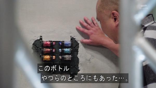 「仮面ライダービルド」4話 (43)