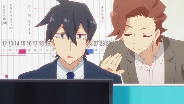 「世話やきキツネの仙狐さん」2話感想 (21)