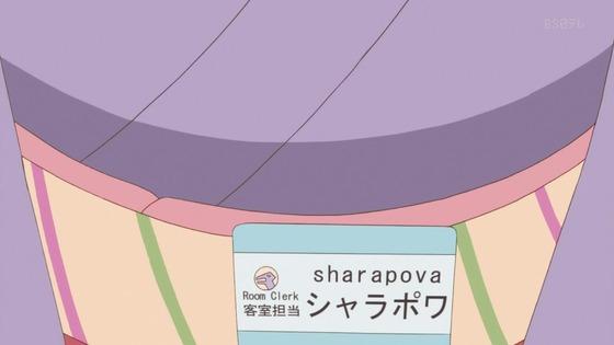 「かくしごと」第10話感想 (56)