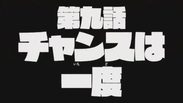 「キルラキル」第9話感想 (14)