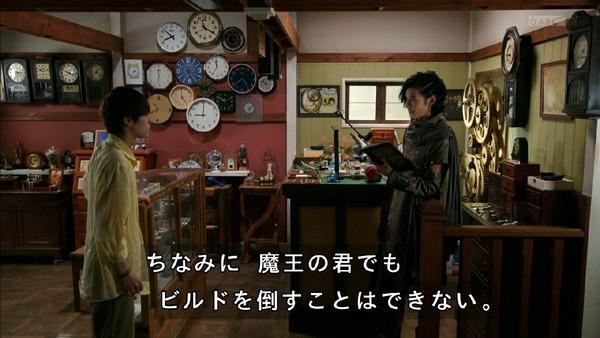「仮面ライダージオウ」2話感想 (15)