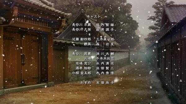 「鬼平 ONIHEI」11話 (50)