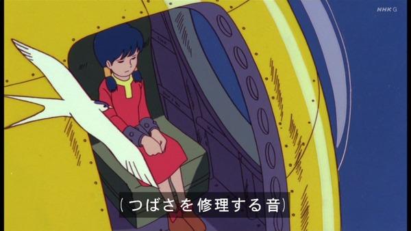 「未来少年コナン」第2話感想 画像  (69)