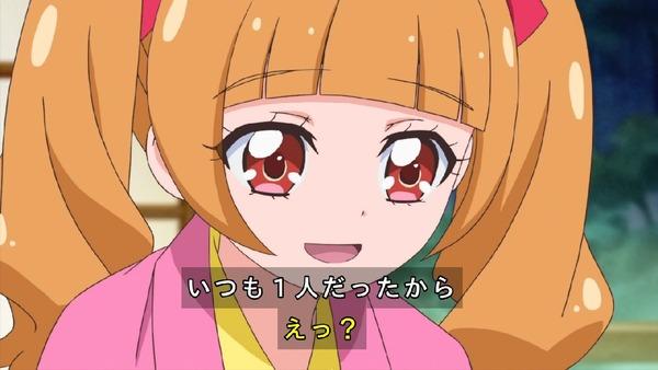「HUGっと!プリキュア」30話感想 (54)
