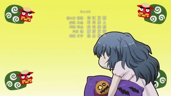 「東京喰種:re」2話 (125)