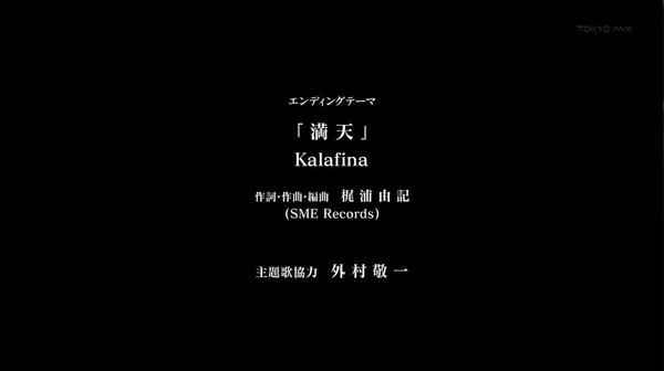 FateZero 18話感想 (62)