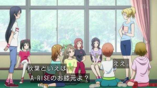 「ラブライブ!」第9話感想 (85)
