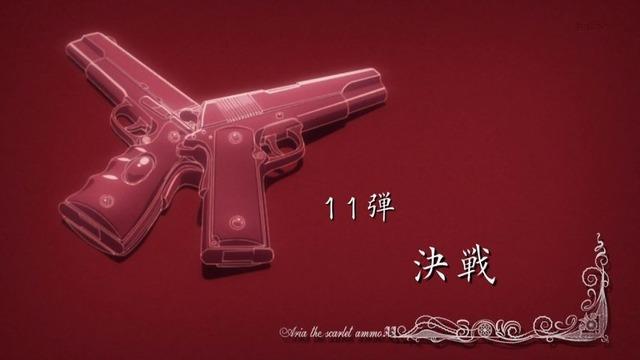 緋弾のアリアAA (67)