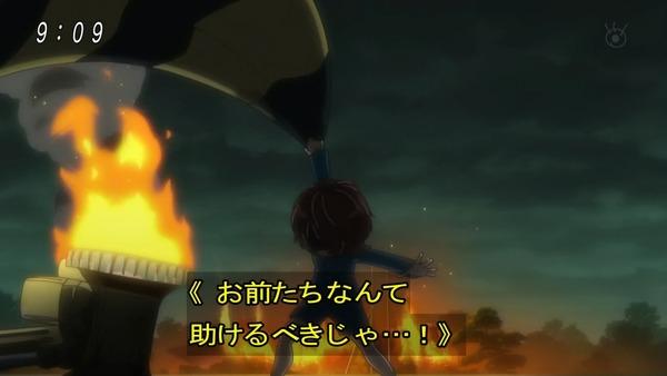 「ゲゲゲの鬼太郎」6期 54話感想 (19)