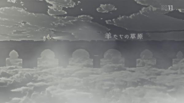 「キノの旅」12話(最終回) (50)