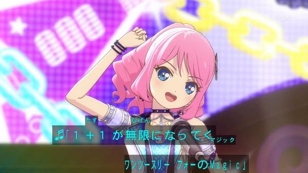 「アイカツスターズ!」第62話 (70)