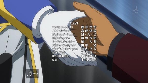 「機動戦士ガンダム 鉄血のオルフェンズ」 (45)