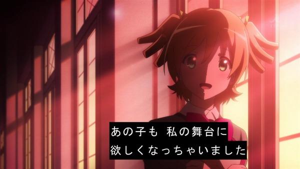 「少女☆歌劇 レヴュースタァライト」7話感想 (63)