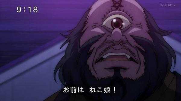 「ゲゲゲの鬼太郎」6期 19話 (37)