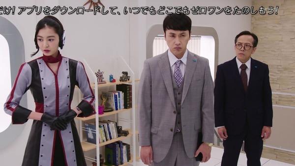「仮面ライダーゼロワン」9話感想 (11)