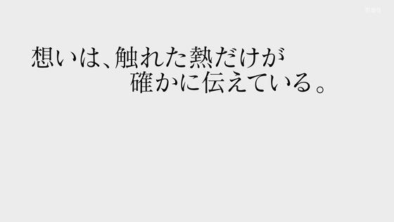 「俺ガイル」第3期 第10話感想 画像 (58)