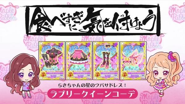 「アイカツオンパレード!」13話感想 画像 (122)
