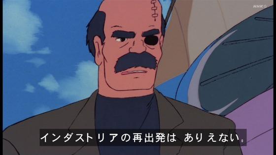 「未来少年コナン」第13話感想 (13)