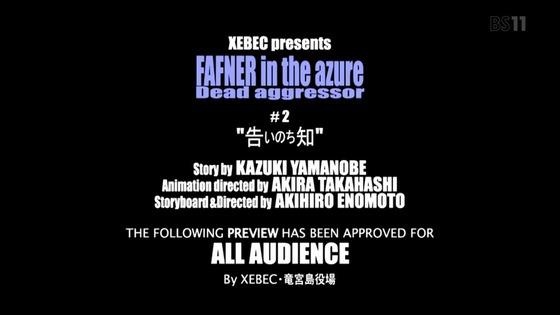 「蒼穹のファフナー」第1話感想 (120)