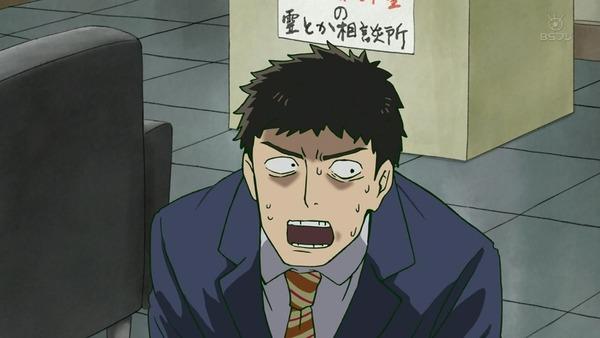 「モブサイコ100Ⅱ」2期 13話感想 (142)