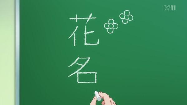 「スロウスタート」2話 (15)
