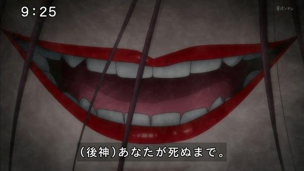 「ゲゲゲの鬼太郎」6期 59話感 (49)