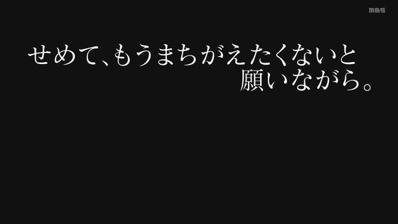 「俺ガイル」第3期 第8話感想 画像 (60)