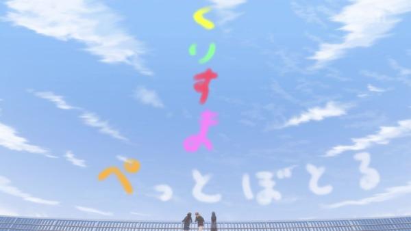 「女子高生の無駄づかい」11話感想  (1)
