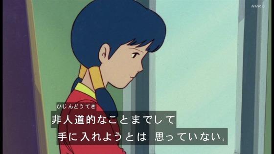 「未来少年コナン」第5話感想 (49)