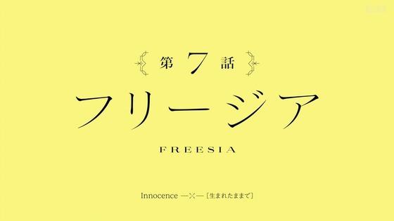 「アサルトリリィ BOUQUET」7話感想 画像 (10)