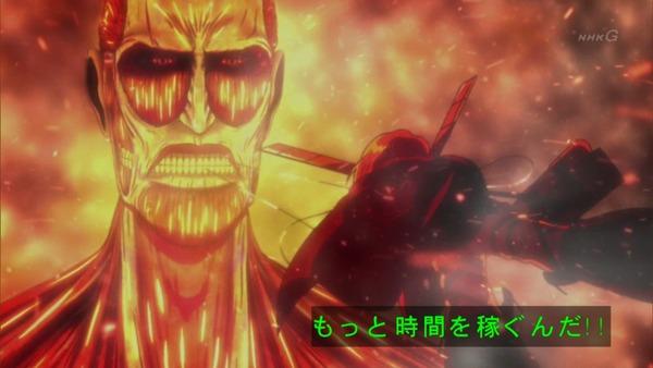 「進撃の巨人」54話感想  (56)