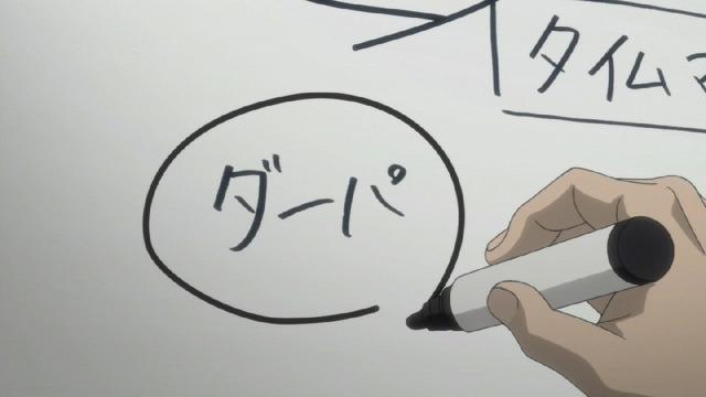 「シュタインズ・ゲート ゼロ」22話感想 (6)