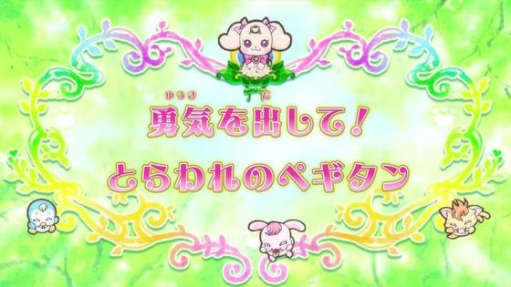 「ヒーリングっど プリキュア」第25話感想 画像  (6)