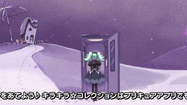 「キラキラ☆プリキュアアラモード」18話 (7)