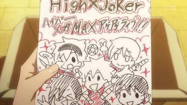 「アイドルマスター SideM」10話 (27)