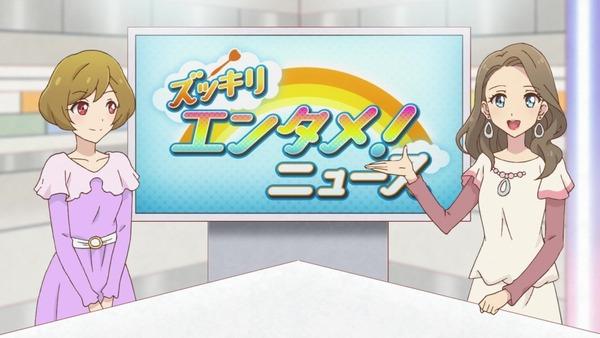 「アイカツスターズ!」第47話 (5)