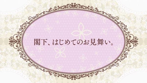 「ベルゼブブ嬢のお気に召すまま。」4話感想 (80)