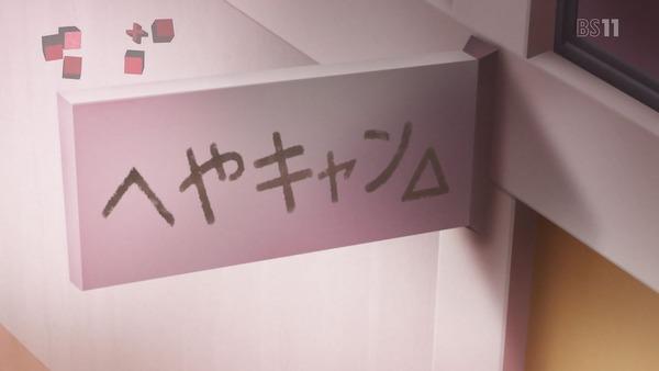 「ゆるキャン△」9話 (76)