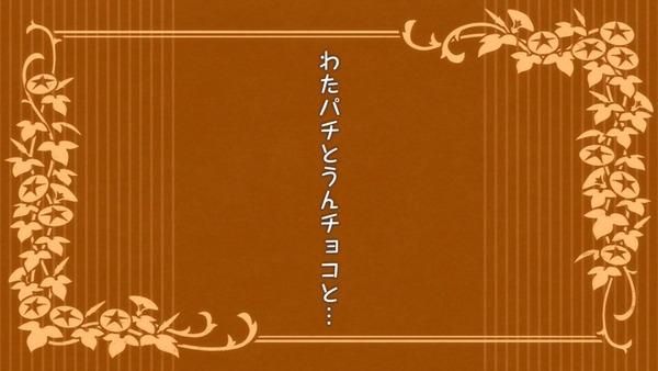「だがしかし」8話感想 (20)