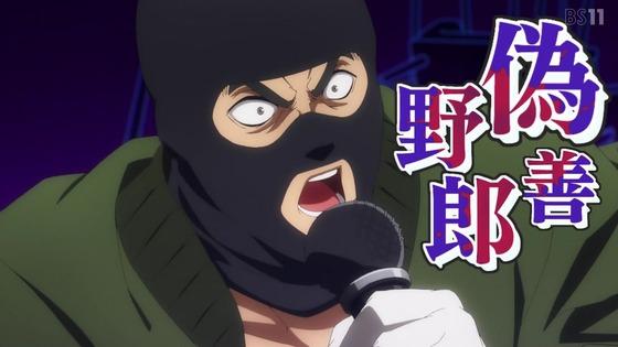 「ヒプノシスマイク」第2話感想 画像 (97)