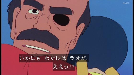 「未来少年コナン」第10話感想  (75)