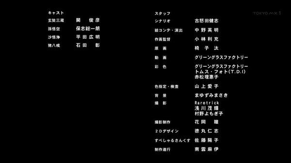 「最遊記RELOAD BLAST」1話 (60)