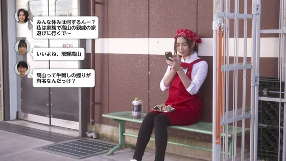 ドラマ版「ゆるキャン△」スペシャル感想 (34)