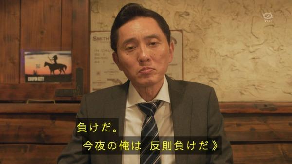 「孤独のグルメ」お正月スペシャル (381)